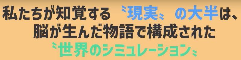 鈴木祐「無(最高の状態)」を世界一わかりやすく要約してみた【本要約】