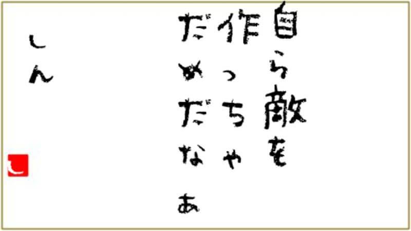 StartUp(スタートアップ) シーズン1 学びまとめ/アメリカドラマ